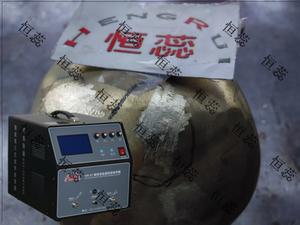 HR-06S电火花沉积堆焊机