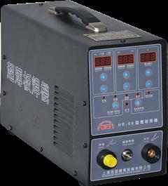 HR-08薄板冷焊机